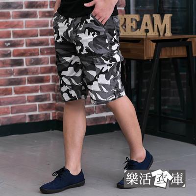 【7331】夏日薄款迷彩伸縮休閒工作短褲(灰白)● 樂活衣庫