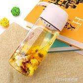 隨手杯 蘇泊爾BB杯塑料杯子韓版隨手杯可愛女學生運動水杯便攜創意茶杯 1995生活雜貨