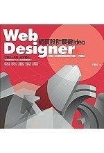 二手書博民逛書店 《Web Designer:網頁設計關鍵Idea》 R2Y ISBN:9867075692│梁景紅