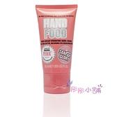 英國品牌 Soap & Glory 香水護手霜 50ml (經典粉紅香味) Boots暢銷護手霜 原裝【彤彤小舖】