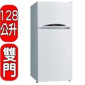 SANLUX台灣三洋【SR-C128B1】《雙門》冰箱