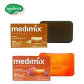 印度 Medimix Ayurvedic 草本番紅花/岩蘭草 美膚皂 125g 兩款可選 美肌皂 香皂 沐浴皂【小紅帽美妝】