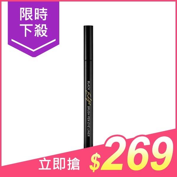 韓國 Hope Girl 酷黑速乾眼線液筆(0.5g)【小三美日】原價$290
