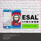 【E-SAL美國隊長猴】iPhone系列手機殼加購39元把日本Esal潮牌鋼化玻璃膜帶走!