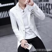 2020春季新款小西裝男士中長款修身西服外套韓版潮流帥氣印花上衣 印象家品