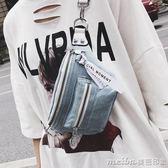 腰包女2018新款潮韓版百搭時尚少女小挎包胸包個性布包ins超火包 美芭