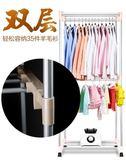 乾衣機 特乾衣機家用烘乾器靜音衣服烘乾機速乾衣小型烘衣機風乾衣物 曼慕衣柜 JD