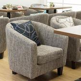 網咖網吧迷你租房北歐小戶型布藝沙發單人休閒雙人現代簡約電腦椅 生活樂事館NMS