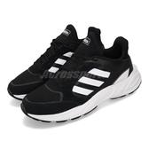 adidas 老爹鞋 90s Valasion 黑 白 厚底 增高 復古 休閒鞋 男鞋 女鞋 【PUMP306】 EG1506