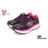 Skechers GO TRAIL ULTRA 3 成人女款 運動鞋 越野跑鞋 排水大底 S8255#黑桃◆奧森鞋業