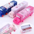 鉛筆盒 文具盒兒童小學生多功能鉛筆盒 創意火車頭鐵鉛鉛筆盒 幼兒園 8號店