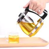 貝瑟斯耐高溫玻璃茶壺茶具不銹鋼過濾網耐熱水壺泡茶壺750ml【限時八折】