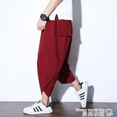 飛鼠褲 中國風夏季新款男士寬鬆全棉闊腿蘿卜褲潮唐裝大碼哈倫休閒七分褲 曼慕