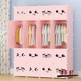 衣櫃 卡通衣櫃兒童寶寶嬰兒收納櫃組合簡易衣櫥經濟型【非凡】TW