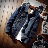 帥氣牛仔外套牛仔夾克男士春秋季外套男潮流修身上衣新款正韓青少年深藍色M-3XL