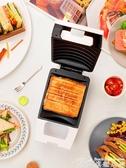 麵包機 三明治機家用網紅輕食早餐機三文治壓烤吐司面包電餅鐺宿舍LX220V 博世旗艦