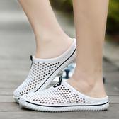 夏季透氣一腳蹬拖鞋塑料洞洞沙灘鞋網鞋涼鞋