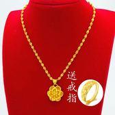 越南沙金項鏈女?999足金純金色仿真24k 飾品久不掉色吊墜首飾