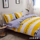 床包組 床上用品秋冬學生宿舍1.5m1.2單人床單被套卡通LB2776【123休閒館】