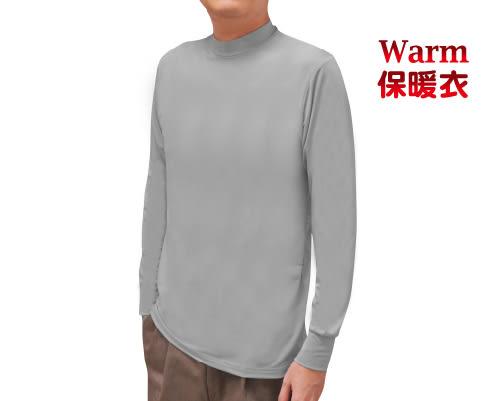 居家保暖衣 高領(男) 2色 保暖衣 內搭衣 內衣著 內搭 發熱衣【mocodo 魔法豆】