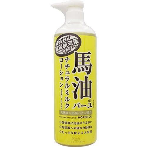 日本 北海道 LOSHI 馬油 身體 乳液 485ml 【2297】