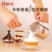 打奶器 奶泡機不銹鋼手動打奶泡器 咖啡打奶機奶泡杯WD 創意家居生活館