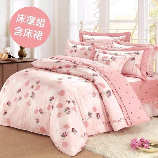 床罩/ 特大七件式兩用被鋪棉床罩組_60支精梳純棉_雨傘牌【花語夢境】台灣製