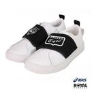 Asics Onitsuka Tiger Lawnship 白色 皮質 套入式 休閒鞋 男女款 NO.B0446【新竹皇家】