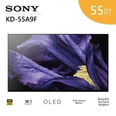 【結帳現折+24期0利率】SONY 索尼 55吋 55A9F 4K 高畫質 OLED 電視 KD-55A9F 公司貨 保固兩年 日本製