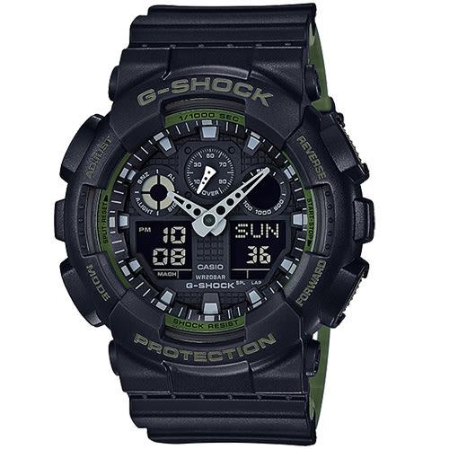 G-SHOCK 酷炫雙色個性造型設計休閒運動錶-黑X綠