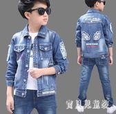男童牛仔外套 童裝2018新款兒童秋款中大童夾克潮衣 BF9427『寶貝兒童裝』
