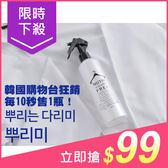韓國 Nutri 免燙衣物噴霧(小)95ml【小三美日】除皺噴霧 原價$120