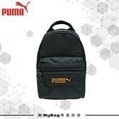 PUMA 後背包 Prime Classics 小後背包 休閒包 雙肩包 078111 得意時袋
