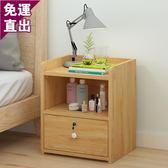 床頭櫃簡易床頭櫃現代簡約帶鎖儲物收納櫃宿舍臥室床邊小櫃子經濟型