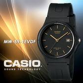 CASIO MW-59-1E 卡西歐手錶 CASIO MW-59-1EVDF 現+排單 熱賣中!
