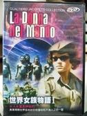 挖寶二手片-C13-003-正版DVD-其他【世界女族物語1】-記錄類(直購價)