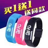 兒童手錶 LED手環運動手錶男女韓版簡約潮流情侶一對學生電子手錶兒童防水