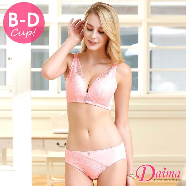 黛瑪Daima 玩色交叉(B~D)無鋼圈深溝全蕾絲美背包覆(內衣+內褲)-粉