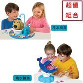 超值組合【IDEAL 派對遊戲】甩水狗狗 JN10301+噴水鯨魚 JN10302