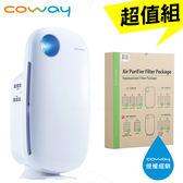 Coway加護抗敏型空氣清淨機AP-1009CH  優惠組(主機+三年份濾網組合) 數量有限