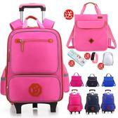 兒童拉桿書包女孩6-12周歲小學生有輪手拉式粉色公主三年級男孩拖igo 至簡元素