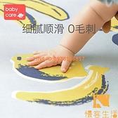 嬰兒冰絲涼席席子冰絲寶寶兒童透氣新生兒寶媽專用【慢客生活】