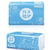 新年鉅惠原木抽紙餐巾紙紙巾24包整箱家庭裝衛生紙家用面巾紙面紙
