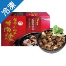 台酒紹興小山羊羊肉爐禮盒1600g/盒【愛買冷凍】