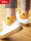船襪 南極人襪子女短襪淺口南非純棉秋冬可愛日系船襪中筒街頭網紅ins 歐歐