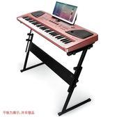 兒童電子琴初學者入門61鍵帶麥克風女孩寶寶1-3-6-12歲多功能鋼琴   極客玩家  igo