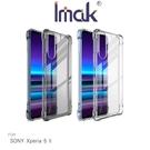 【愛瘋潮】Imak SONY Xperia 5 II 全包防摔套(氣囊) TPU 軟套 保護殼