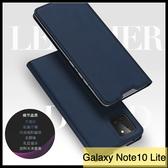 【萌萌噠】三星 Galaxy Note10 Lite (6.7吋)  簡約商務 融洽系列 純色側翻皮套 全包軟殼 插卡 手機套