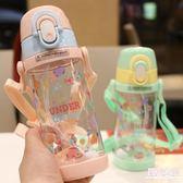 學生水杯韓版卡通幼兒園防摔杯子防漏兒童杯帶吸管杯子可愛隨行杯