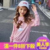 女童衛衣春秋裝新款5-15歲女大童韓版洋氣寬鬆套頭小學生上衣-『美人季』